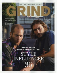 GRIND (グラインド) 2017年 08月号 [雑誌]