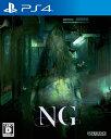 NG PS4版