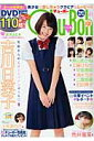 Chu→Boh(vol.61)
