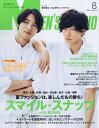 MEN 039 S NON NO (メンズ ノンノ) 2018年 08月号 雑誌