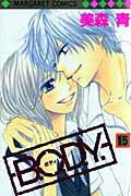 B��O��D��Y��15��