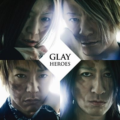 HEROES/ 微熱(A)girlサマー/つづれ織り〜so far and yet so close〜 [ GLAY ]