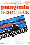 patagonia��PERFECT��BOOK��2012��Fall��Winte��