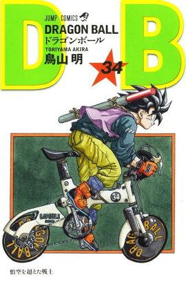 DRAGON��BALL��34��