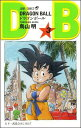 DRAGON BALL(3)