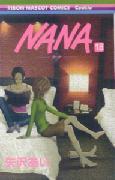 NANA(18)