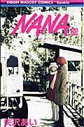 NANA(20)