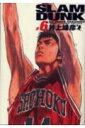 Slam dunk完全版(6)