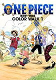 ONE PIECE COLOR WALK(1) [ 尾田栄一郎 ]