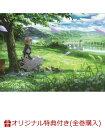 【楽天ブックス限定全巻購入特典対象】ヴァイオレット・エヴァーガーデン2 [ 暁佳奈 ]