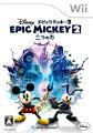 ディズニー エピックミッキー2:二つの力 Wii版の画像