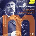 器乐曲 - 【輸入盤】ピアノ曲全集 エルジビェタ・ステルンリフト(2CD) [ メンデルスゾーン、アルノルト(1855-1933) ]
