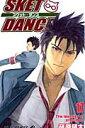 SKET DANCE(17)