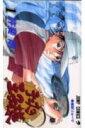 テニスの王子様(1) 越前リョーマ (ジャンプコミックス) ...