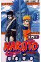 NARUTO(4) 英雄の橋!! (ジャンプコミックス) [...