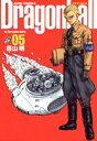 ドラゴンボール完全版(05) (ジャンプコミックス) [ 鳥山明 ]