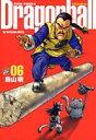 ドラゴンボール完全版(06) (ジャンプコミックス) [ 鳥山明 ]