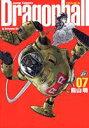 ドラゴンボール完全版(07) (ジャンプコミックス) [ 鳥山明 ]