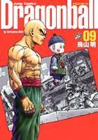 ドラゴンボール完全版(09)