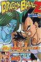 TV版アニメコミックス ドラゴンボールZ 超サイヤ人・ギニュー特戦隊編(3)