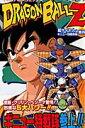 TV版アニメコミックス ドラゴンボールZ 超サイヤ人・ギニュー特戦隊編(4)