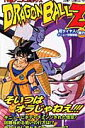 TV版アニメコミックス ドラゴンボールZ 超サイヤ人・ギニュー特戦隊編(6)