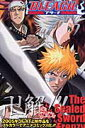 Bleach(The sealed swor)