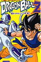 TV版アニメコミックス ドラゴンボールZ超サイヤ人・フリーザ編(2)