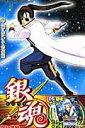 銀魂(第14巻)