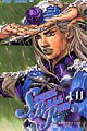 STEEL BALL RUN(11)