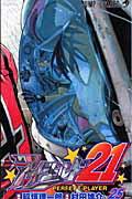 アイシールド21(25) (ジャンプコミックス) [ <strong>村田雄介</strong> ]