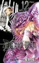 D.Gray-man(12) (ジャンプコミックス) [ 星野桂 ]