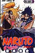 NARUTO(40)