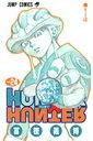 HUNTER×HUNTER(24)