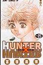 HUNTER×HUNTER(25)