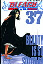 BLEACH(37) (ジャンプコミックス) [ 久保帯人 ]