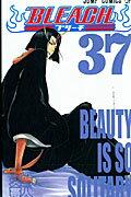 BLEACH(37)