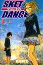SKET DANCE(7) (ジャンプ・コミックス) [ 篠...