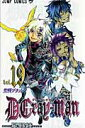 D�DGray-man�i19�j [ ����j ]