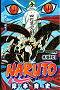 Naruto��47��