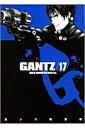 Gantz(17)
