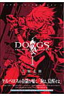 DOGS BULLETS&CARNAGE