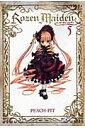 Rozen Maiden新装版(5) [ PEACH-PIT ]