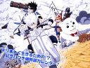 銀魂コミックカレンダー 2007