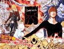 【予約】 DEATH NOTE コミックカレンダー2007