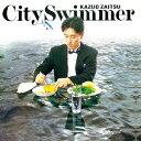 City Swimmer 財津和夫