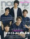 non・no(ノンノ) 2019年 08月号 [雑誌]