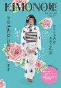 KIMONO姫(11(恋するユカタ編))