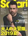 Safari (サファリ) 2019年 08月号 [雑誌]