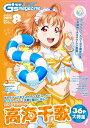 電撃G 039 s magazine (ジーズ マガジン) 2019年 08月号 雑誌